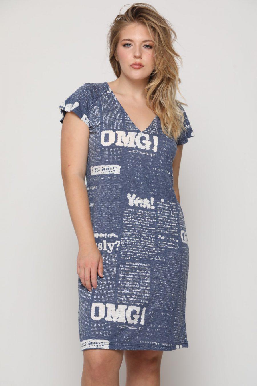 שמלה איסלנד כחול ג'ינס