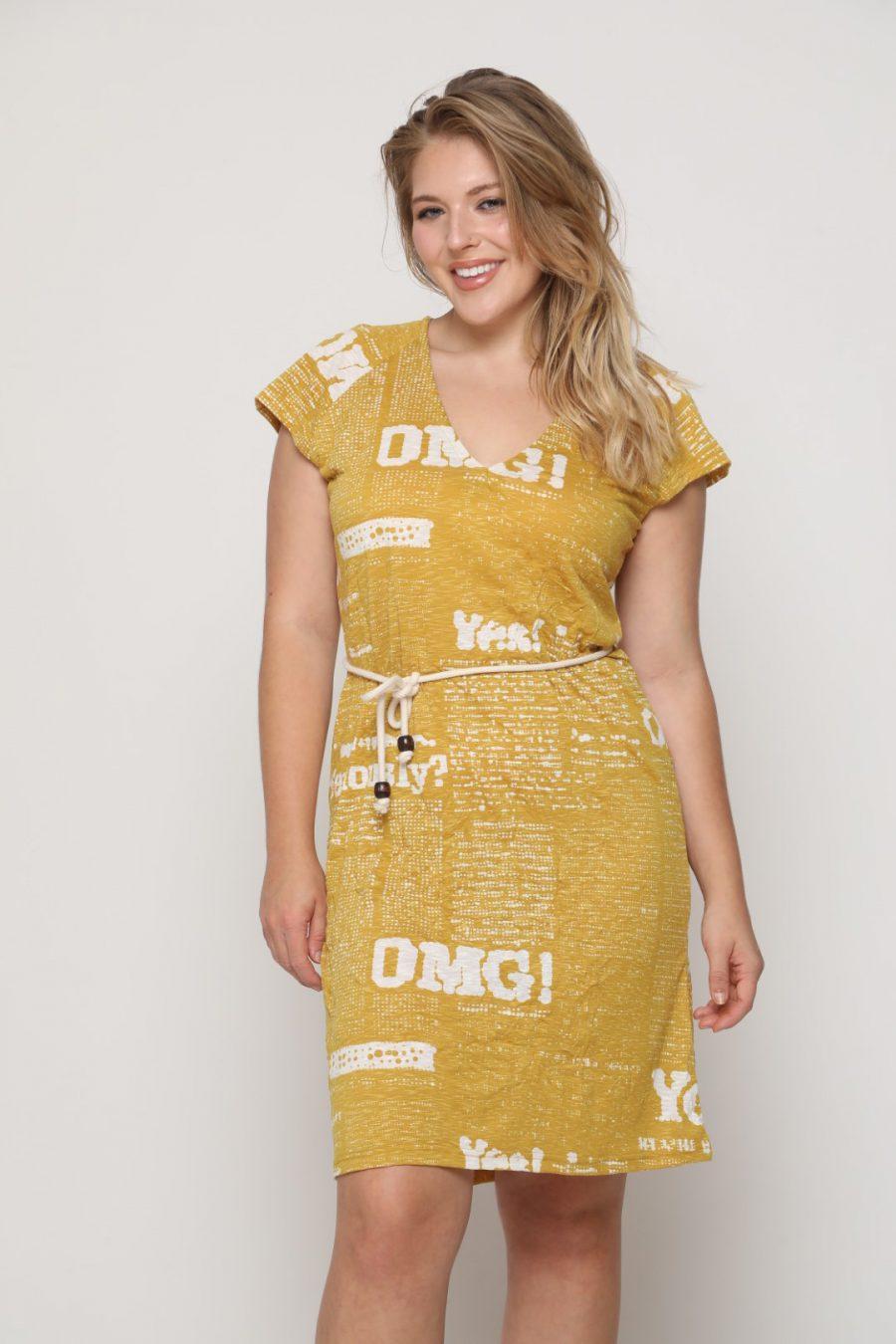 שמלה איסלנד חרדל